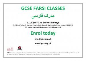 GCSE_FARSI_at_IYDA-page-001